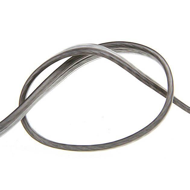 Акустический кабель URAL SC-UT16Ga